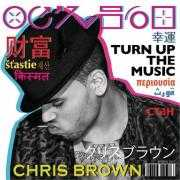 Coverafbeelding Chris Brown - Turn up the music