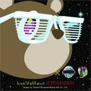 Coverafbeelding KanyeWest - Stronger