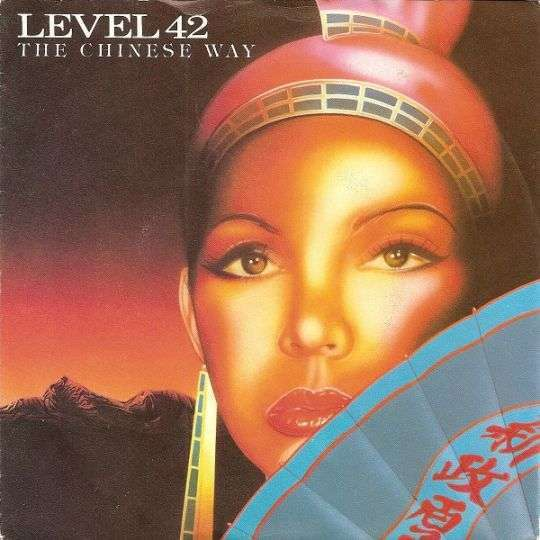 Coverafbeelding The Chinese Way - Level 42