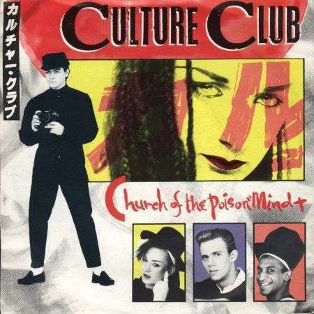 Coverafbeelding Church Of The Poison Mind - Culture Club