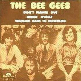 Coverafbeelding Don't Wanna Live Inside Myself - The Bee Gees